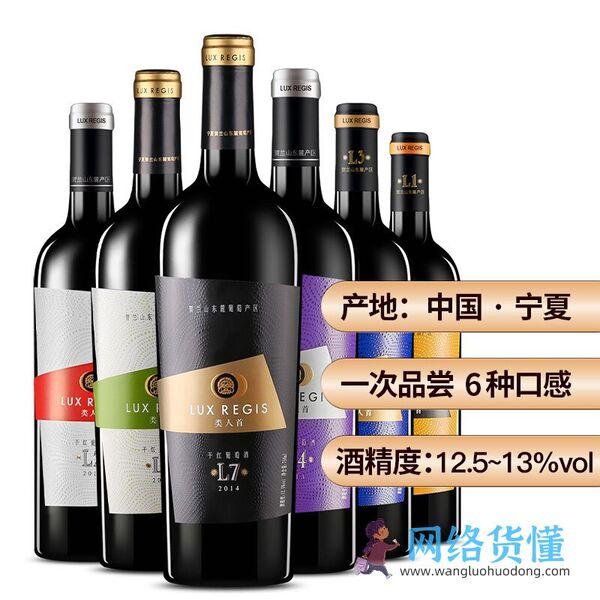 品牌红酒哪种好喝
