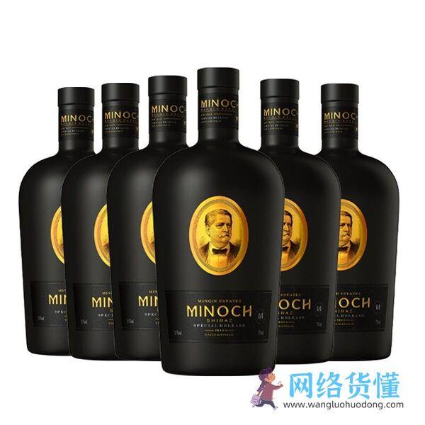 300-500元左右红酒品牌排名及价格