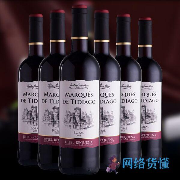 200-300元左右红酒排名及价格