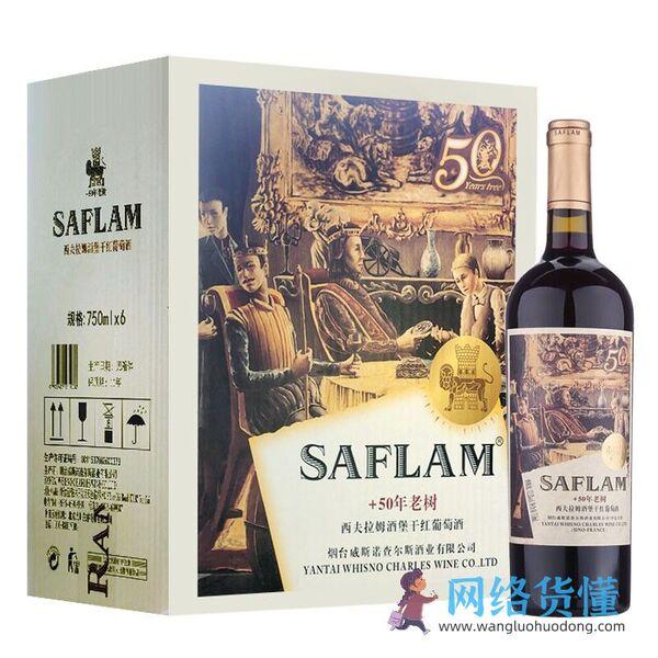 500-800元左右红酒品牌2021年