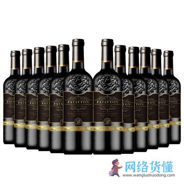 红酒适合女人喝么