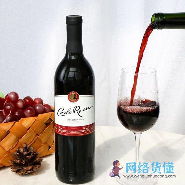 200-300元左右红酒品牌排行