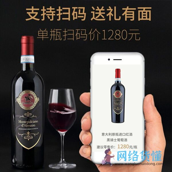 推荐一款红酒用英语怎么说