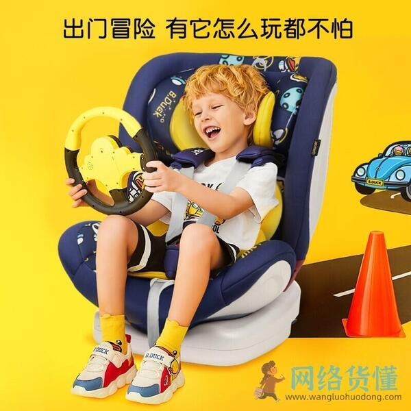 1000-2000元左右安全座椅十大品牌