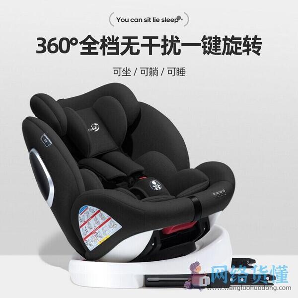 安全儿童座椅品牌