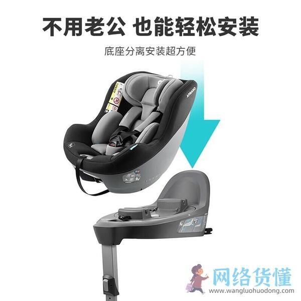 儿童安全座椅增高垫品牌推荐