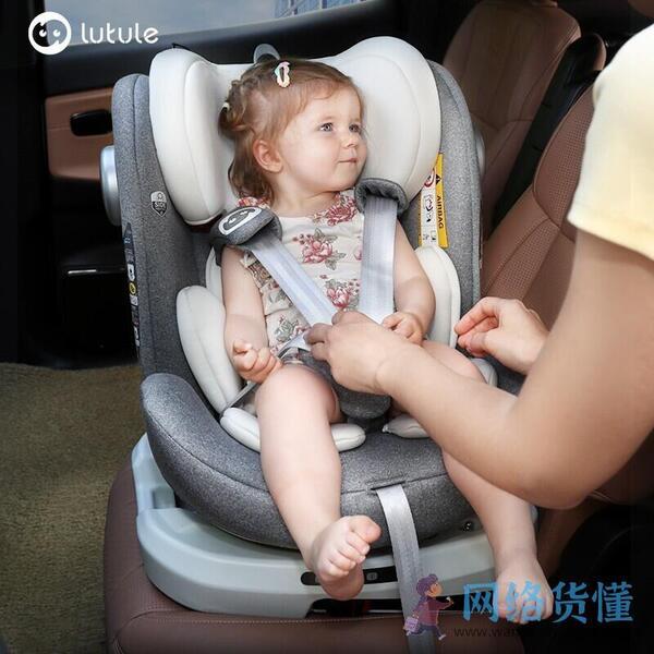 儿童安全座椅 奢侈品牌排行榜