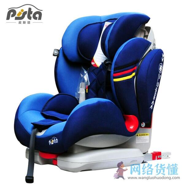 儿童安全座椅品牌