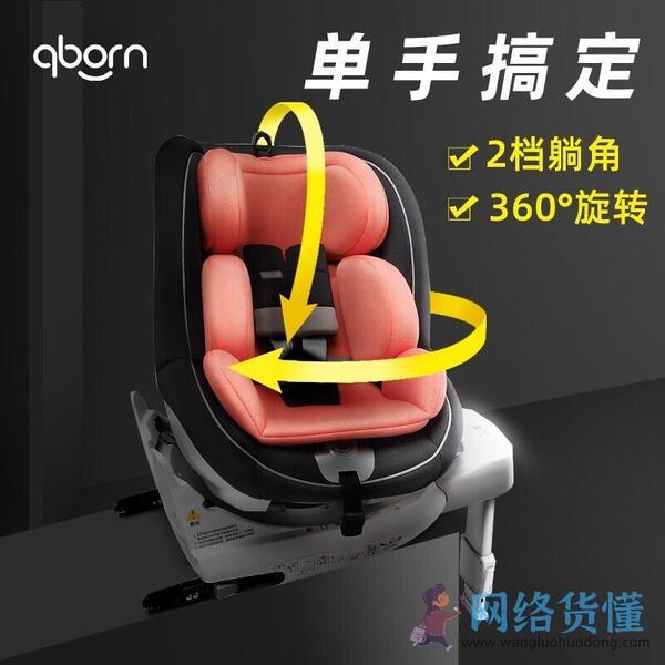国产三大儿童安全座椅品牌