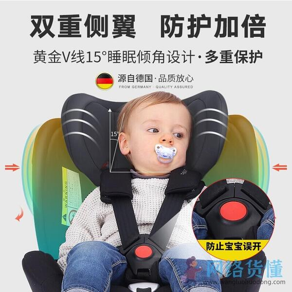 国内品牌儿童安全座椅