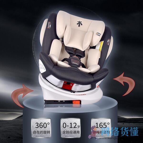 儿童座椅安全带品牌