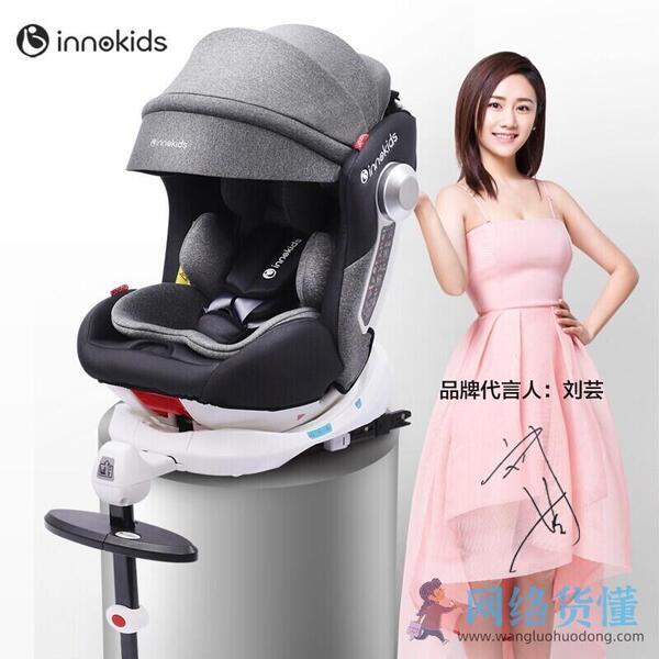 儿童安全座椅十大品牌排名榜