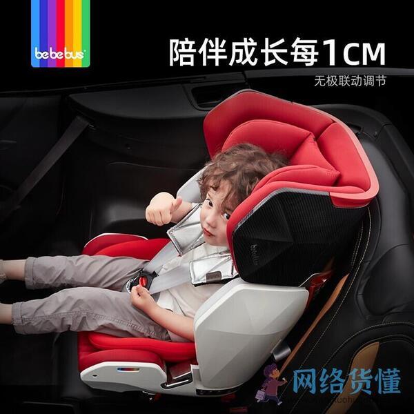 儿童安全座椅品牌十大排名中国