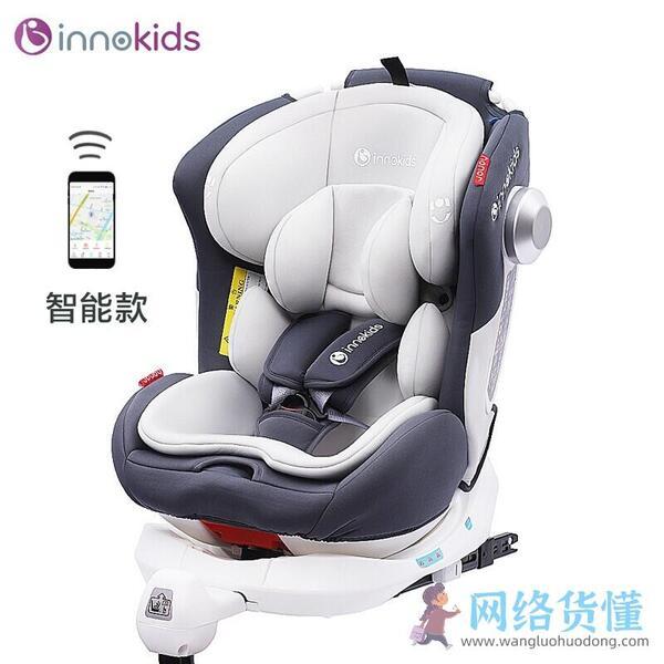 安全儿童座椅哪个牌子好