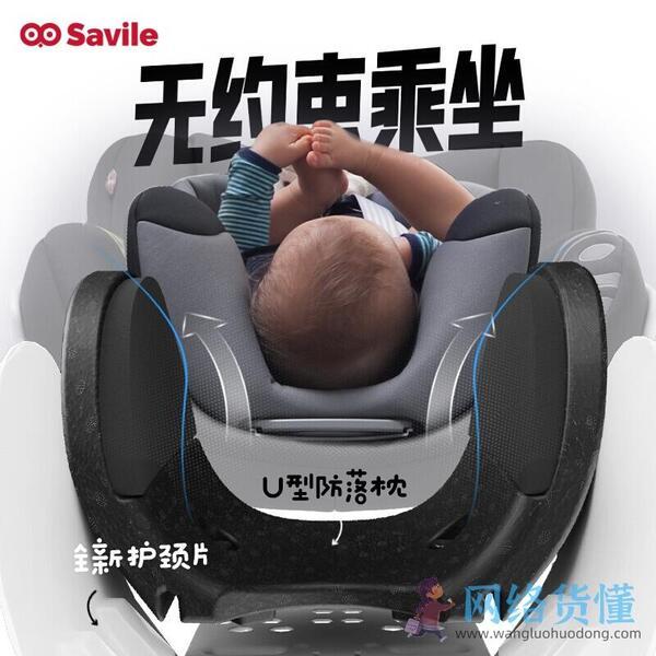 1000-2000元左右十大品牌安全座椅质量排行榜