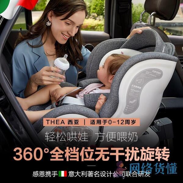 2021年国内2000-3000元左右安全座椅十大品牌