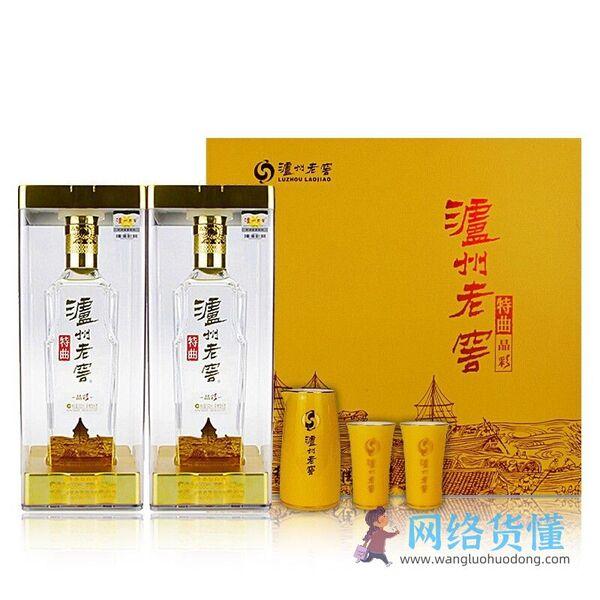中国白酒品牌大全