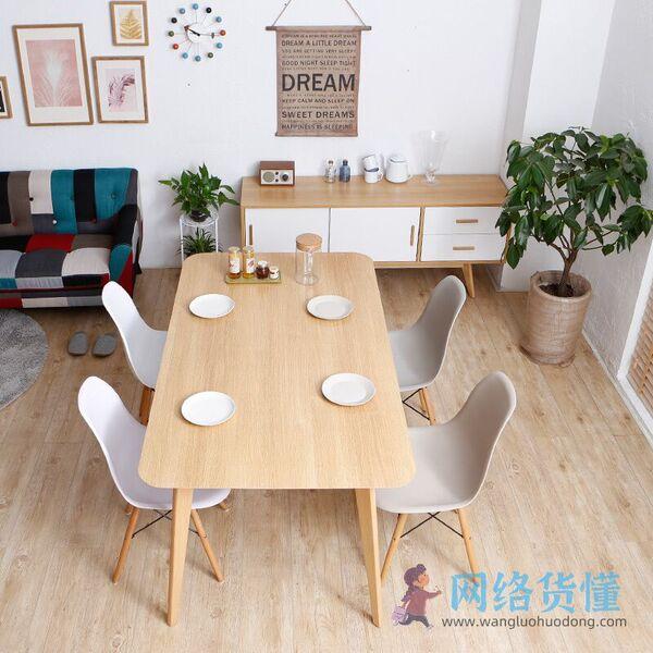 小户型家用餐桌