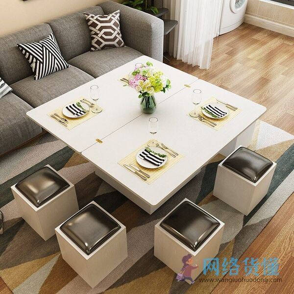 高档家用餐桌椅