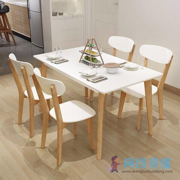 家用餐桌哪个牌子比较好