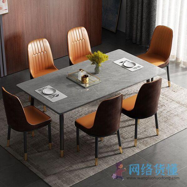 想买个家用餐桌什么品牌好