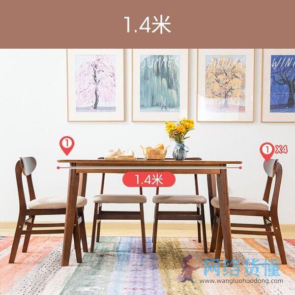 便宜家用餐桌推荐