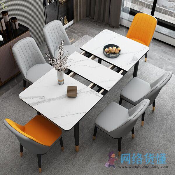 3000-4000元左右餐桌质量十大排名