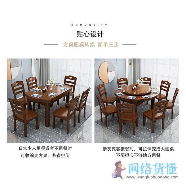 选择什么材质的餐桌适合家用