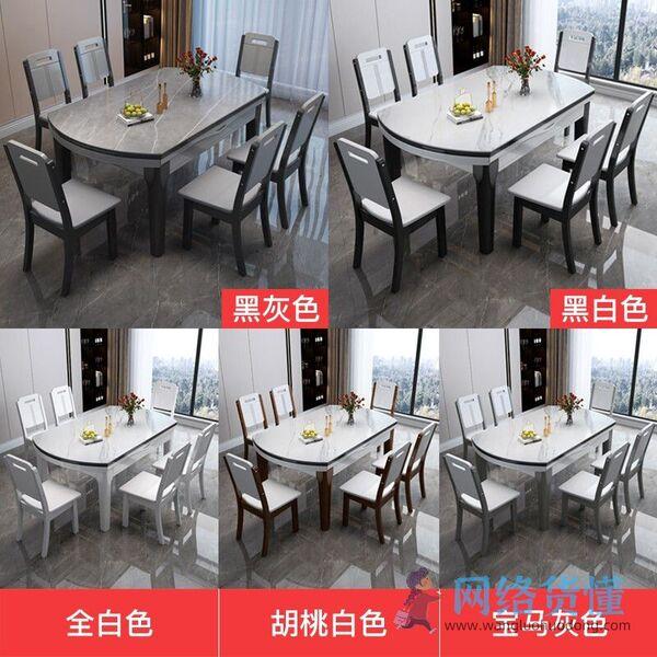 2000-3000元左右十大排行榜餐桌