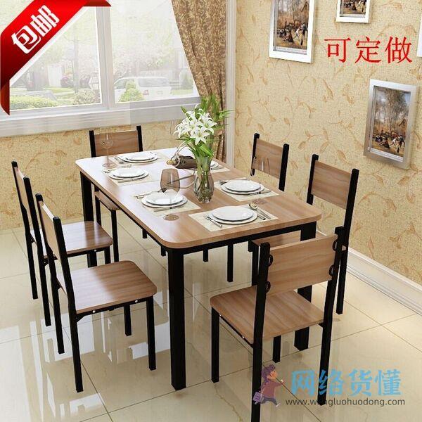 家用餐桌垫推荐