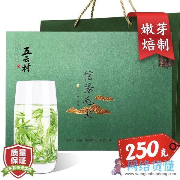 2021年国产200-300元左右茶叶排名榜