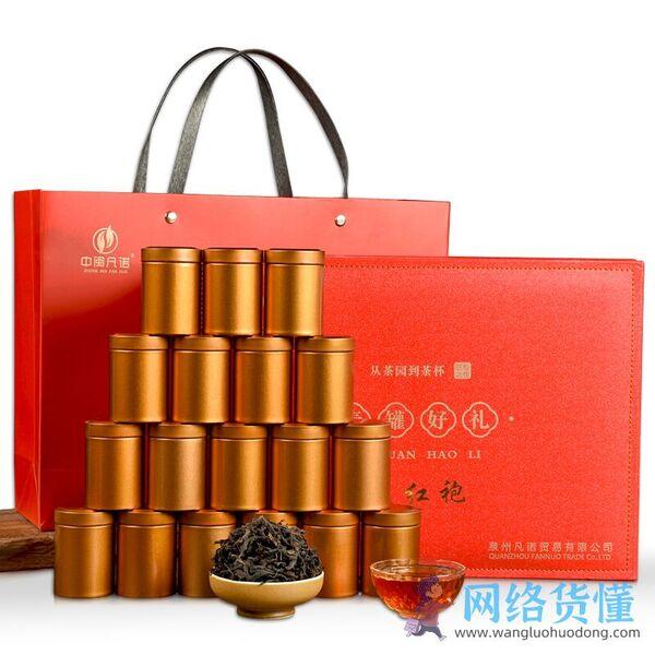 中秋节日送礼茶叶礼盒