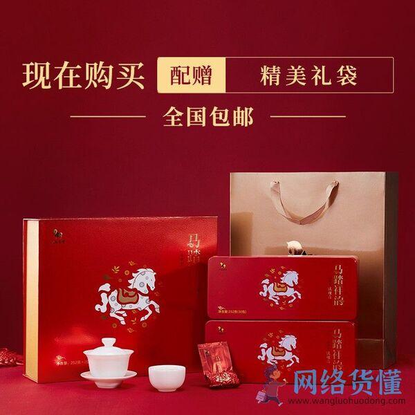 哪种品牌的茶叶好喝