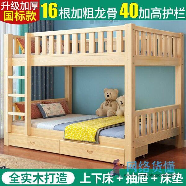 床 实木品牌排行榜