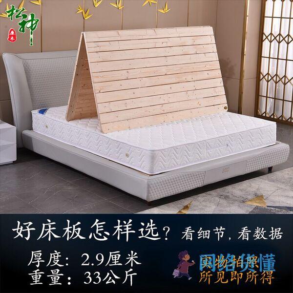 2021前十大品牌儿童床