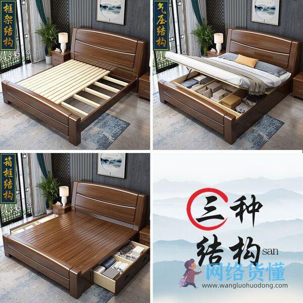 十大品牌家具的床