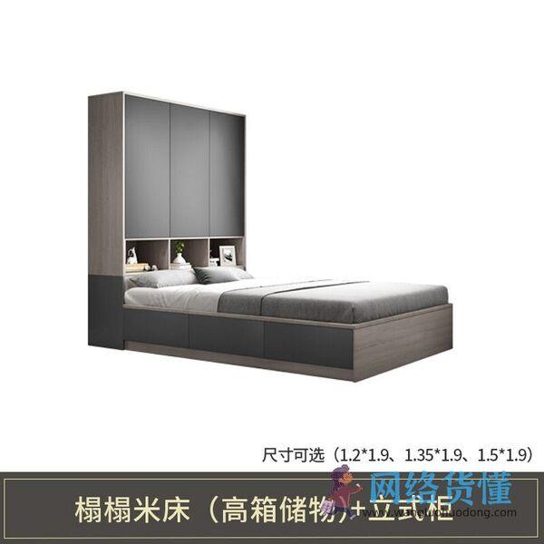 2000-3000元左右十大品牌值得信赖板式床