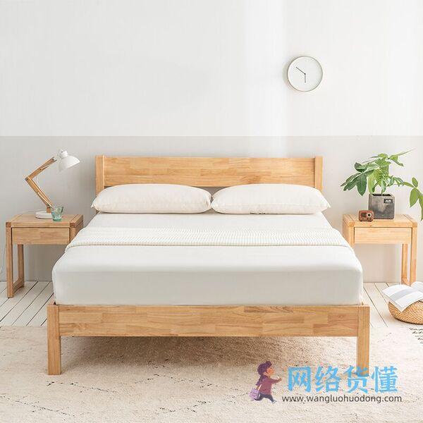 家具床品牌排行榜
