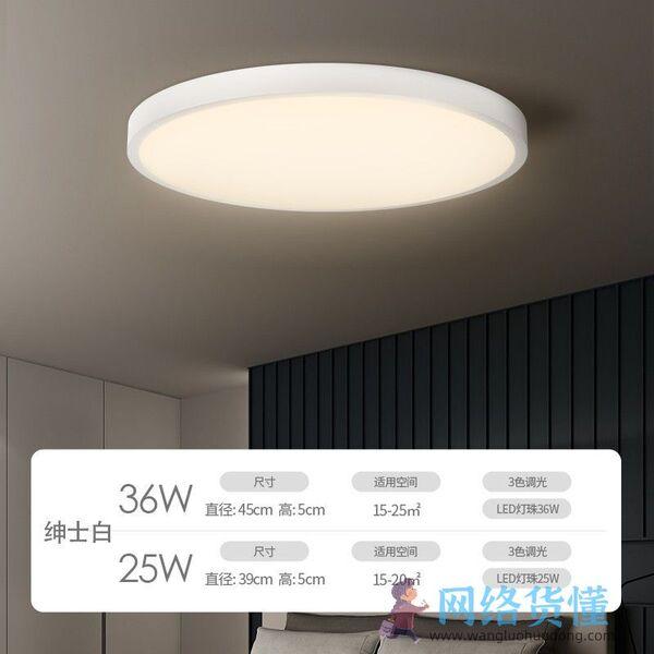 灯具一般什么牌子的好