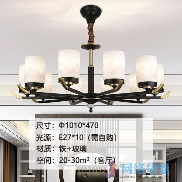 2000-3000元左右枝形吊灯十大质量品牌排行榜2021年