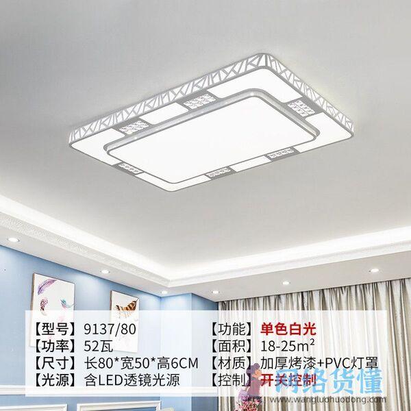 客厅木工灯具品牌