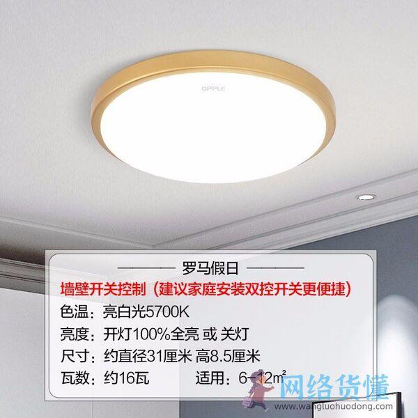 高端品牌灯具介绍
