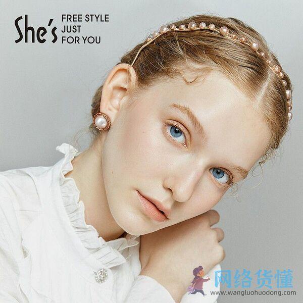 女孩子带哪种耳环好看