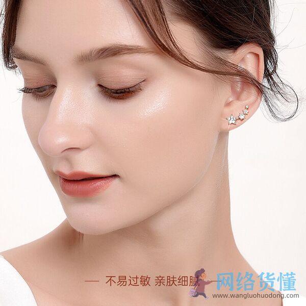 40岁的女人适合什么样的耳钉