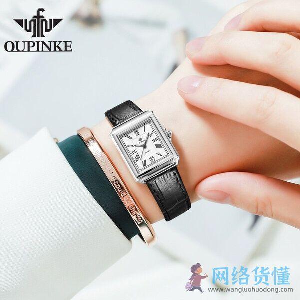 女士手表大众平价品牌