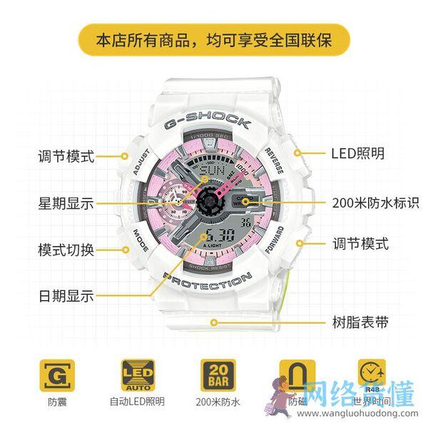 中国1000-1500元左右女士手表十大品牌