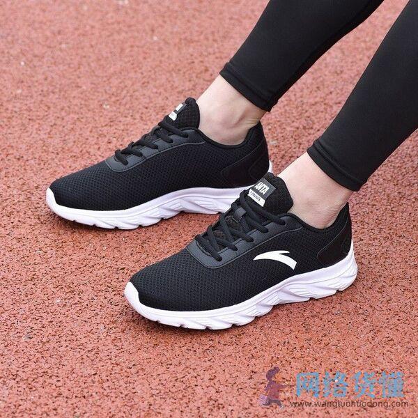 便宜轻便舒适跑步鞋推荐