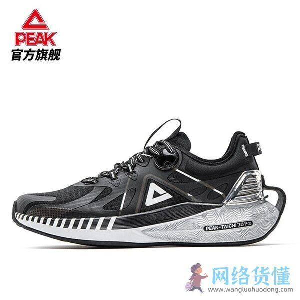 专业跑步鞋推荐2021