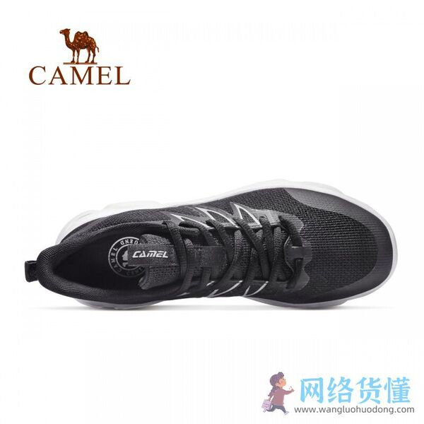 中考跑步鞋推荐女品牌