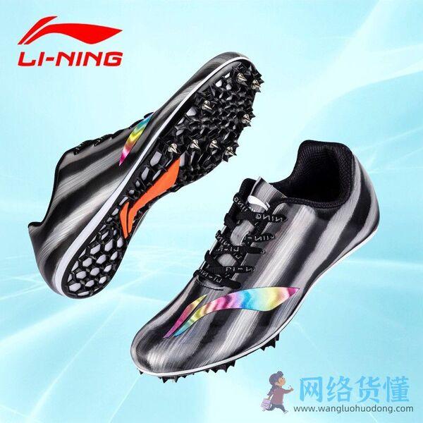 好看的跑步鞋推荐科技感